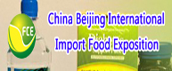China International Import Food Exposition