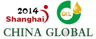 11th International High-end Health Edible Oil & Olive Oil Expo 2014