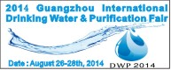 3rd Guangzhou International Drinking Water Purification & Appliance Exhibition 2014