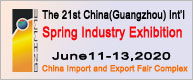 The 21st Guangzhou International Spring Industry Exhibition