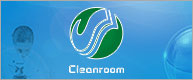 Cleanroom Guangzhou Exhibition 2020